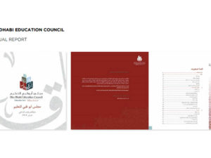 ABU DHABI EDUCATIONAL COUNCIL