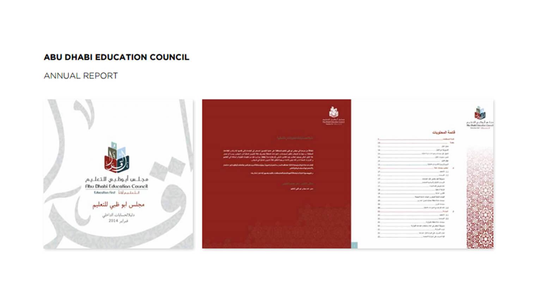 ABU DHABI EDUCATIONAL COUNCIL
