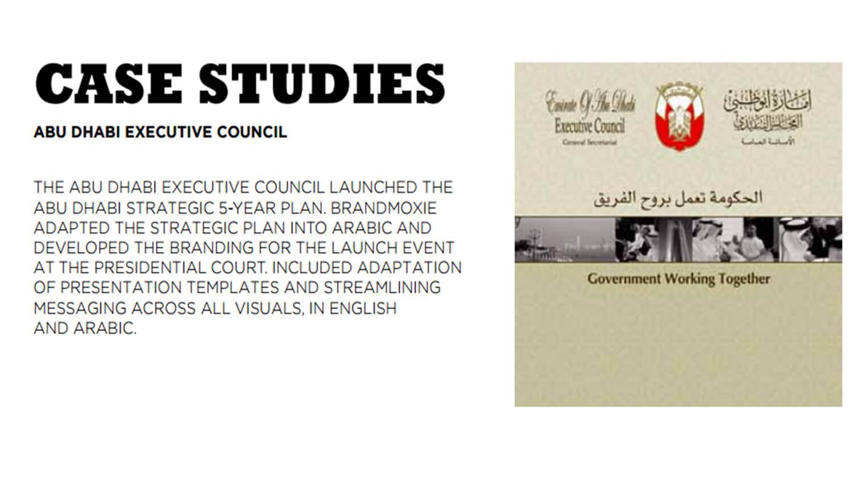 ABU DHABI EXECUTIVE COUNCIL
